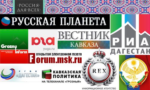 лого_дагестан
