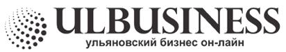 ульяновский бизнес