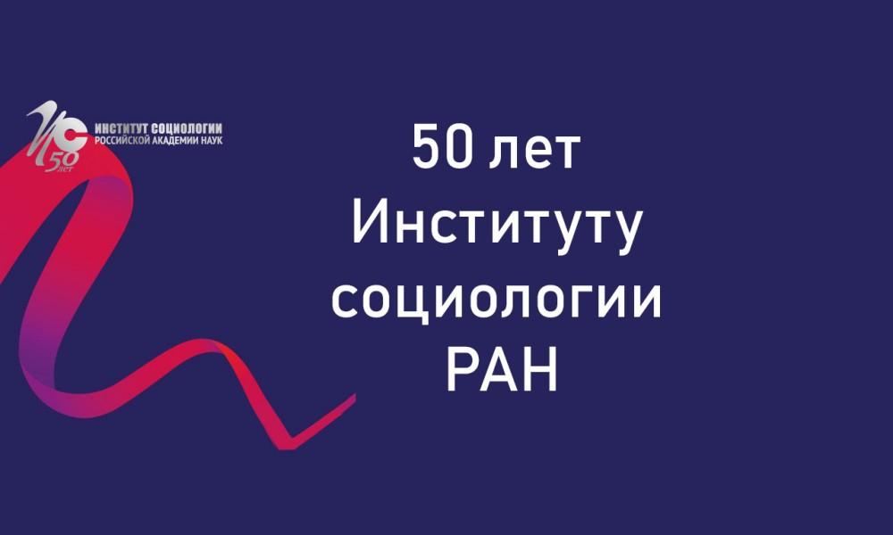 50let